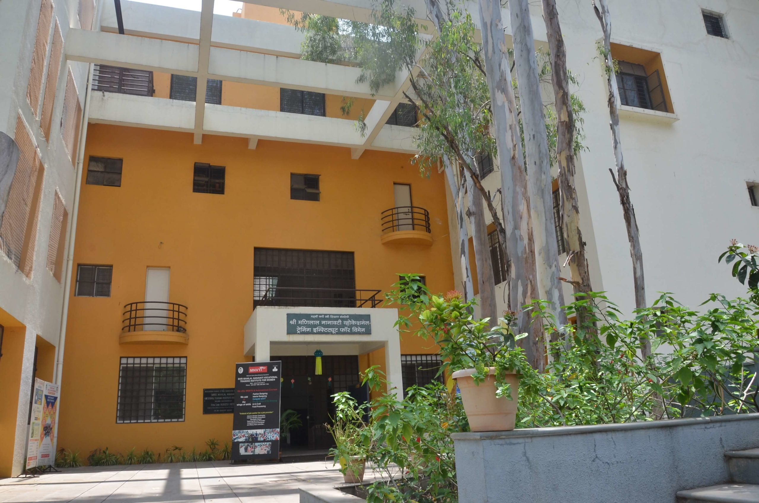 Beautiful Campus of MNVTI. Staff at MNVTI. MNVTI is a Vocational Skills College. MNVTI is a vocational institute for Fashion Designing, Interior Designing, Beauty Parlour and Make Up Course